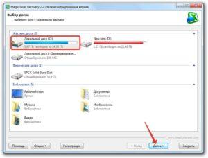 Как восстановить повреждённый или несохранённый документ Excel, предотвратить утерю данных