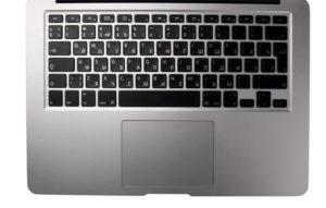 Включение звука, блютуза и подсветки клавиатуры на MacBook
