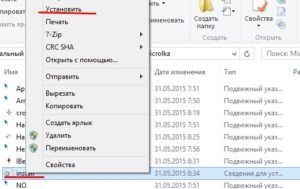 Установка новых курсоров в Windows