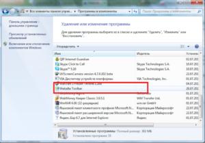 Как избавиться от Webalta Toolbar