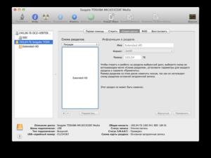 Как делается запись дисков на MacBook