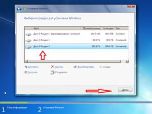 Установка Windows с винчестера без флешки и диска