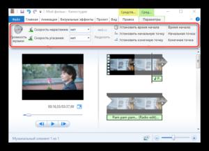 Как пользоваться Киностудией Windows Live