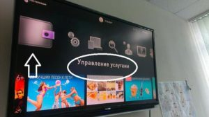 Телевидение Ростелеком без проблем