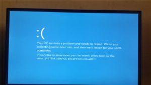 Способы исправления ошибки System Service Exception в Windows