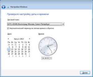 Быстрая установка текущих даты и времени