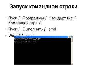Запуск программы 1С из командной строки