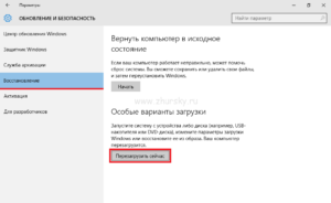 Отключение обновления ICQ или правильный откатит его до предыдущей версии?