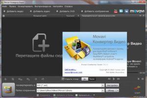 Обзор лучших программ для конвертации и просмотра файлов .m3d