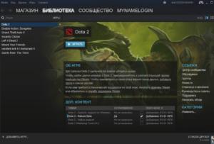 Основы использования сервиса «Musiс» в Steam