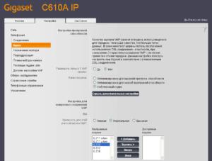 Подключение и настройка IP-телефона
