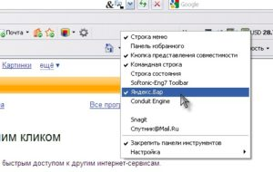 Как можно убрать или установить Яндекс.Бар