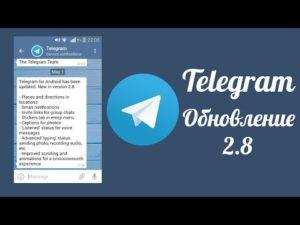 Как обновить «Telegram» на телефоне и компьютере