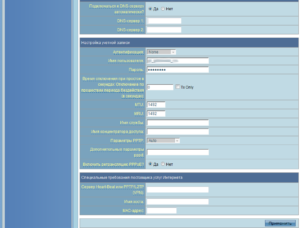 Популярная модель роутера ASUS RT-G32 — последовательность от покупки до подключения