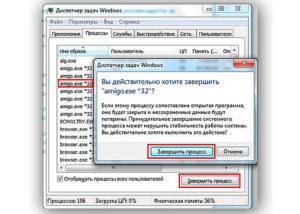 Какие процессы можно закрыть в диспетчере задач Windows