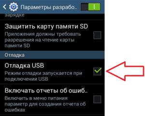 Восстановление удалённых данных с карты памяти телефона