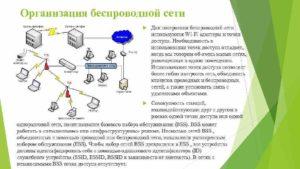 Использование сканера Wi-Fi для сбора информации о
