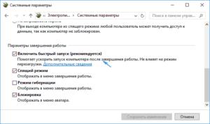 Быстрый доступ в Windows: что означает и как работает