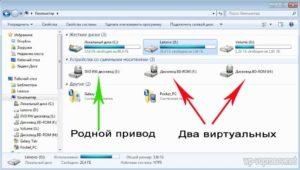 Как создать и использовать виртуальный диск в Windows