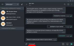 Популярные конструкторы для создания ботов «Telegram»