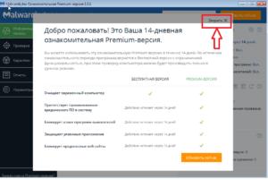 Быстрое и эффективное удаление вредоносной программы searchstart.ru с браузеров