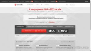 Как быстро и качественно конвертировать музыку из М4А в МР3