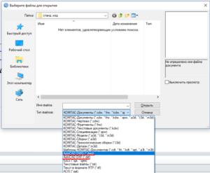Как можно открыть файлы c расширением dwg без AutoCAD