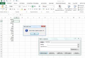 Замена чисел словами в Excel