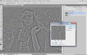 Как повысить качество фотографий