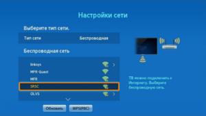 Решаем проблемы с подключением телевизора к интернету