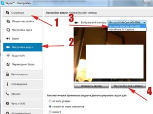 Как делается запись видео на веб-камеру ноутбука: основные рекомендации