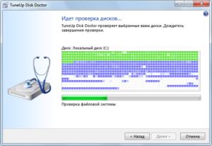 Проверка исправности работы диска в Ubuntu
