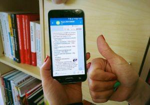 «ВкусВилл» бот «Telegram»: поиск и возможности