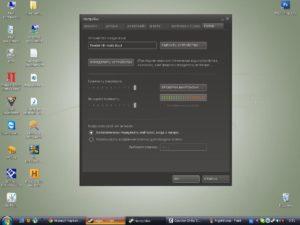 Восстановление работы микрофона в Стиме – от Windows до сервера самой среды