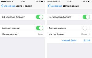 Как изменить время и дату на iPhone?