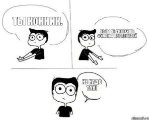 Мемы в «Telegram»: зачем они нужны, и где их взять