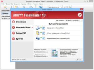 Исправление ошибок сканирования в ABBYY Finereader