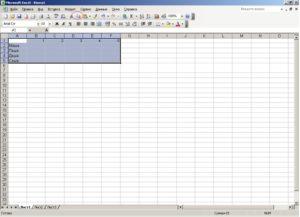 Перенесение таблицы из Microsoft Excel в документ Word