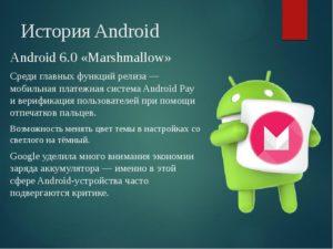 Рейтинг приложений-кейлоггеров для операционной системы Android