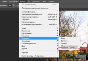 Фильтры в Photoshop: их функции и установка