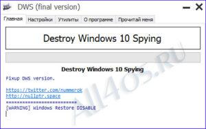 Отключение шпионских функций с помощью Destroy Windows 10 Spying