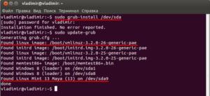 Быстрое восстановление загрузчика Grub в Ubuntu
