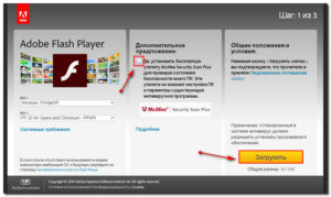 Инструкция по установке и обновлению Adobe Flash Player на телевизоре