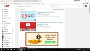 Как удалить рекламу на Ютубе
