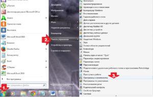 Как избавиться от браузера Амиго на компьютере