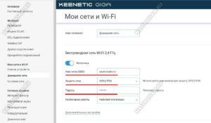 Настройка роутера для работы в сети Дом.ру