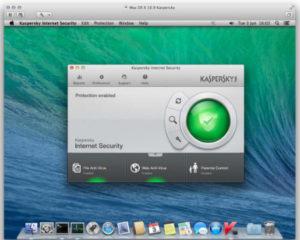 Какой антивирус для Mac OS лучше?