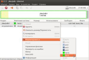 Форматирование флешки в Linux