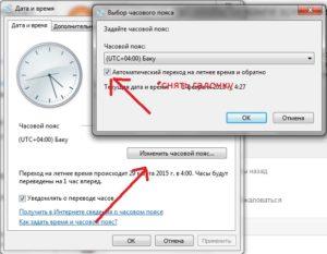 Причины, из-за которых на компьютере сбиваются дата и время