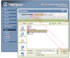 Как настроить и прошить роутер TRENDNET TEW 432BRP